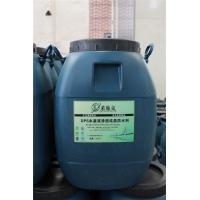 水性渗透无机防水剂DPS永凝液生产厂家