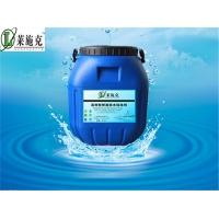 溶剂型桥面防水粘结剂施工方法
