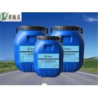 FYT-1改进型桥面防水涂料-基面处理方法