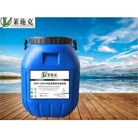 昭通AMP-100二阶反应型桥面防水涂料厂家