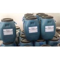 AMP-100二阶反应型桥面防水涂料施工应用方法