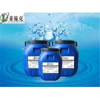 AMP-100反應型橋面防水涂料施工價格