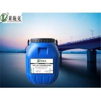 AMP-100二阶反应型桥面防水粘结剂-供应商