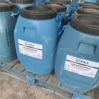 二阶反应型防水粘结材料生产厂家