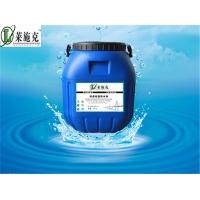 渗透结晶型混凝土防水剂 混凝土建筑防潮防水材料