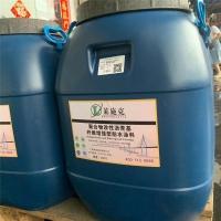 聚合物改性沥青基 纤维增强型防水涂料施工方案