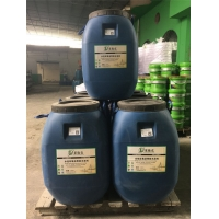 水性环氧沥青桥面防水涂料/施工技术标准