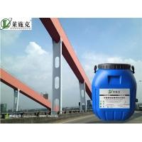 纤维增强型桥面防水涂料 用法及施工方案