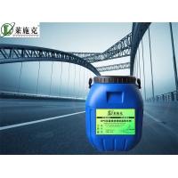 DPS永凝液渗透结晶防水剂 生产厂家直销