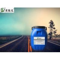 供应国标材料AMP-100二阶反应型防水粘结剂厂家