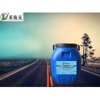PB聚合物改性沥青桥面防水涂料II型供应厂家