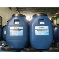 溶劑型橋面防水粘結劑生產、施工廠家
