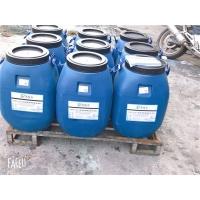 amp-100二阶反应型桥面防水涂料 标准规格制作