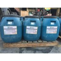 SBS高聚物改性乳化瀝青防水涂料-生產、施工廠家
