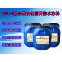 PBL聚合物改性瀝青防水涂料-橋面防水廠家