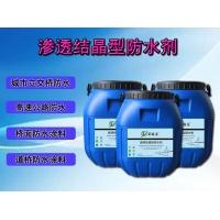 滲透結晶防水劑橋面防水工程價格