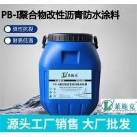 PB-1聚合物改性瀝青防水涂料-橋面防水工程用料