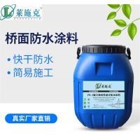 PB-1聚合物改性瀝青防水涂料-橋面防水層施工廠家