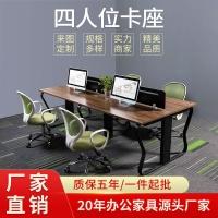 东莞职员四人位卡座简约现代屏风办公桌员工电脑桌