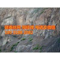 边坡防护网图片