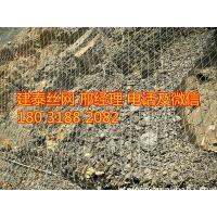 河北边坡防护网
