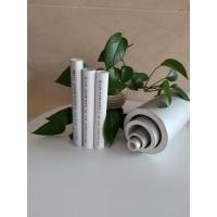 阻氧型铝合金衬PE-RT管丨PE-RT渠弹电熔管件