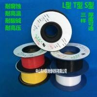 鐵氟龍套管PTFE 特氟龍耐高溫絕緣不收縮套管