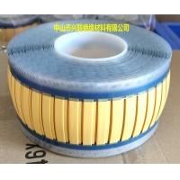 TMS耐腐蝕耐油135度熱縮管