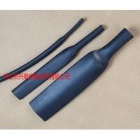 DR150℃耐高溫耐油柔軟橡膠熱縮管