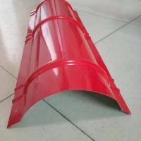 彩钢琉璃瓦圆弧脊瓦