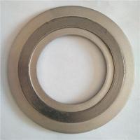 金属缠绕垫厂家 石墨金属缠绕垫 基本型缠绕垫