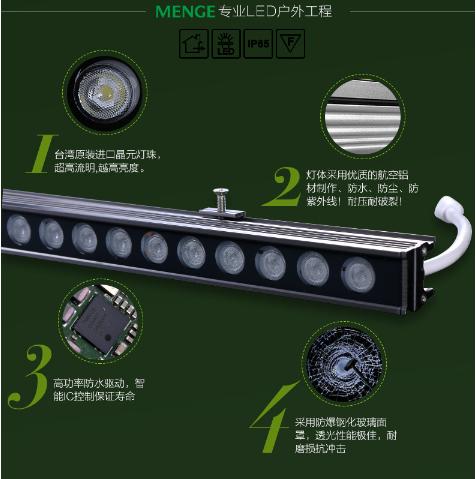 厂家批发LED洗墙灯单色大功率18W24W36W质保三年线性