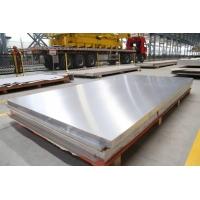 铝板1060厚度0.5厂家现货供应