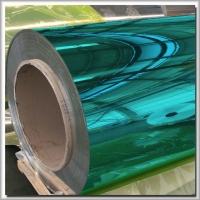 鋁箔 單零鋁箔生產廠家0.08