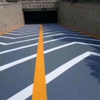 佰立德承接地下室坡道专用环氧地坪漆工程施工安装