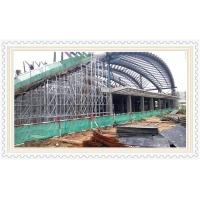 北京盘扣脚手架全国范围出售出租 包施工免费设计方案