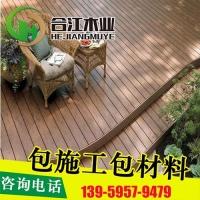 新疆定做防腐木地板親水平臺近水平臺木地板包工包料