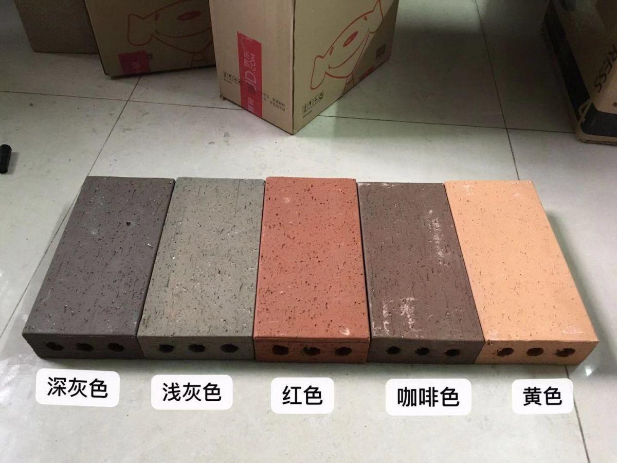 深圳烧结砖陶土砖2