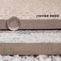 深圳石英磚20厚戶外石英磚廠家批發