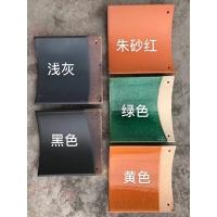 深圳琉璃瓦廠家批發供應