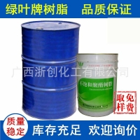 广西不饱和聚酯树脂亚邦牌不饱和树脂玻璃钢制品