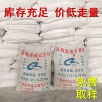 廣西浙創 高檔瓷模石膏粉 超白特硬模具石膏模具粉 石膏粉