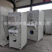 沧洁环保移动式脉冲滤筒单机除尘器 小型脉冲收尘器 PL滤筒收