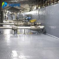華珀聚脲防水材料加盟HP-112鋼基面聚脲底漆