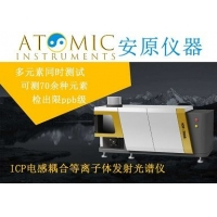 安原仪器ICP-OES 原子发射光谱仪四大优势技术指标