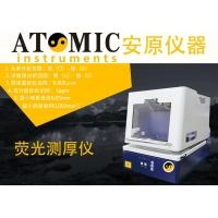 安原儀器X熒光光譜儀rohs測試認證