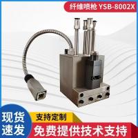 熱熔膠機固定式100MM熱熔膠纖維噴槍無紡布纖維固定熱熔膠槍