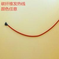 碳纖維發熱線 遠紅外電熱線 東邦碳纖維加熱線
