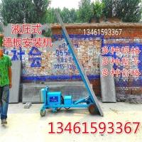 安装墙板机墙板安装机设备水泥板隔墙板安装机
