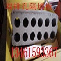 地模双排孔墙板机虽然厚度20cm、但是孔多板轻、方便安装空调
